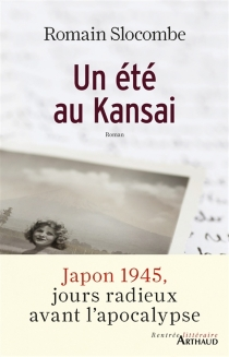 Un été au Kansai - RomainSlocombe
