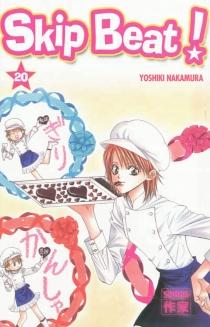 Skip beat ! - YoshikiNakamura