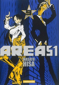 Area 51 - MasatoHisa