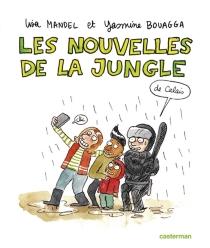 Les nouvelles de la jungle (de Calais) - YasminaBouagga