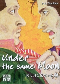 Under the same moon - Seiki Tsuchida