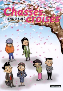 Chassés-croisés - FullKang