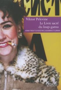 Le livre sacré du loup-garou - ViktorPelevine