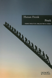 Petek - HananFrenk
