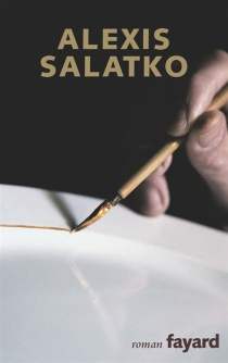 China et la grande fabrique - AlexisSalatko