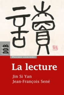 La lecture - SiyanJin