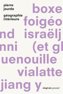 Géographie intérieure - PierreJourde