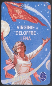 Léna - VirginieDeloffre