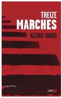 Treize marches - KazuakiTakano