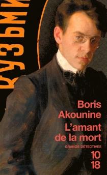 L'amant de la mort - BorisAkounine