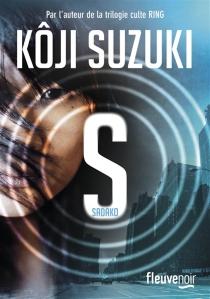 Sadako - KojiSuzuki