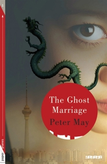 The ghost marriage - Peter May