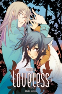 Loveless - YunKouga