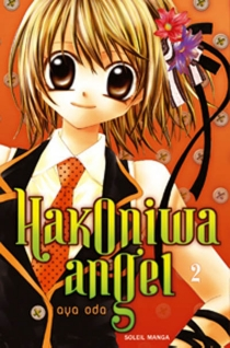 Hakoniwa angel - AyaOda