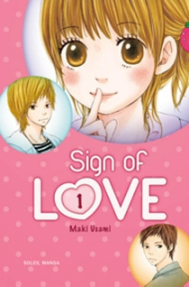 Sign of love - Maki Usami