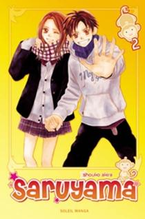 Saruyama ! - ShoukoAkira