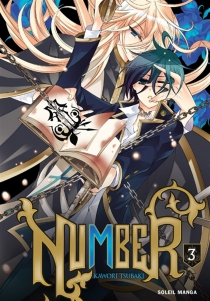 Number - KaworiTsubaki