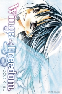 Wings of freedom - KozueChiba