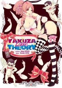 Yakuza love theory - KeiyaMizuno