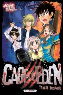 Cage of Eden - YamadaYoshinobu