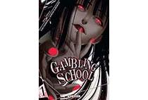 Gambling school - HomuraKawamoto