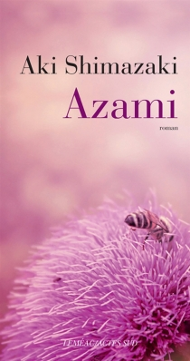 Azami - AkiShimazaki