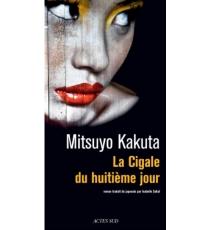 La cigale du huitième jour - MitsuyoKakuta