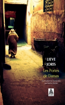 Les portes de Damas - LieveJoris