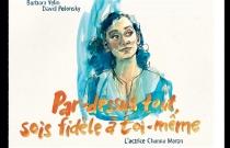 L'actrice Channa Maron : par-dessus tout, sois fidèle à toi-même - DavidPolansky