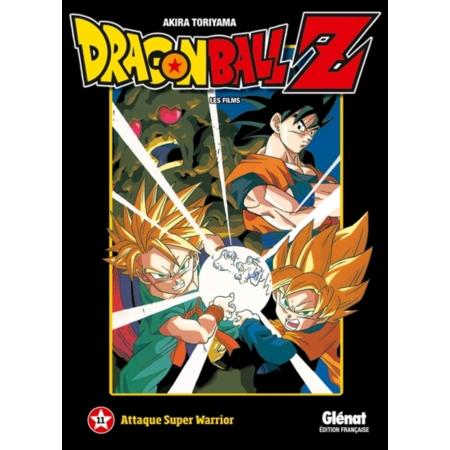 Tournoi Dragon Ball Xenoverse sur Playstation 4