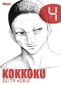 Kokkoku - SeitaHorio