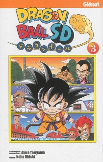 Dragon ball SD - Naho Ohishi