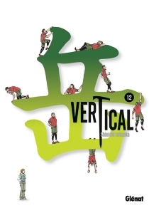 Vertical - ShinichiIshizuka