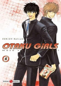 Otaku girls : môsô shôjo otaku-kei - NatsumiKonjoh