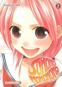 Sumomomo, Momomo : la fiancée la plus forte du monde ! - ShinobuOhtaka