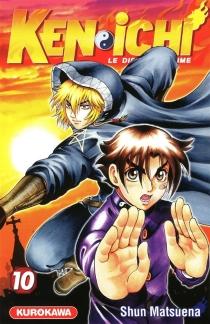 Ken-ichi : le disciple ultime - ShunMatsuena