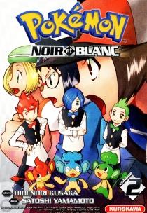Pokémon : Noir et Blanc - HidenoriKusaka