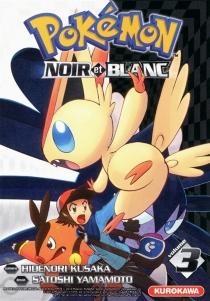Pokémon noir et blanc - HidenoriKusaka