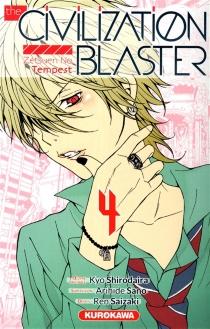 The civilization blaster : zetsuen no tempest - RenSaizaki