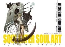Soul eater soul art : recueil d'illustrations - AtsushiOhkubo