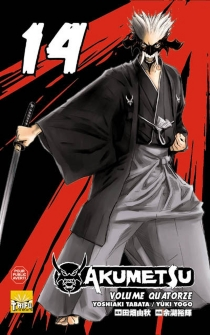 Akumetsu - YoshiakiTabata