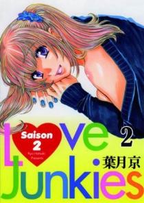 Love junkies saison 2 - KyoHatsuki