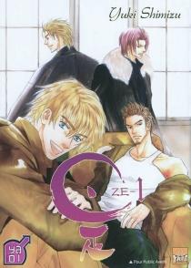Ze - YukiShimizu