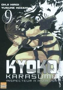 Kyôko Karasuma, inspecteur à Asakusa - ÔhjiHiroi