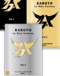Pack Kabuto - BuichiTerasawa