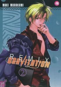 Gravitation remix - MakiMurakami