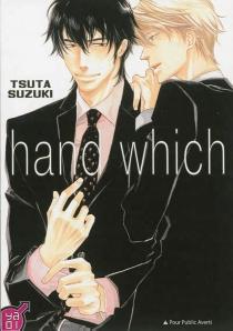 Hand which - TsutaSuzuki