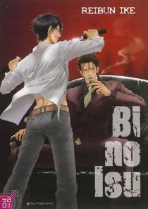 Bi no Isu - IkeReibun