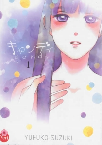 Candy - YufukoSuzuki