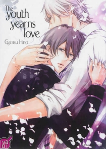 The youth yearns love - Garasu Hino